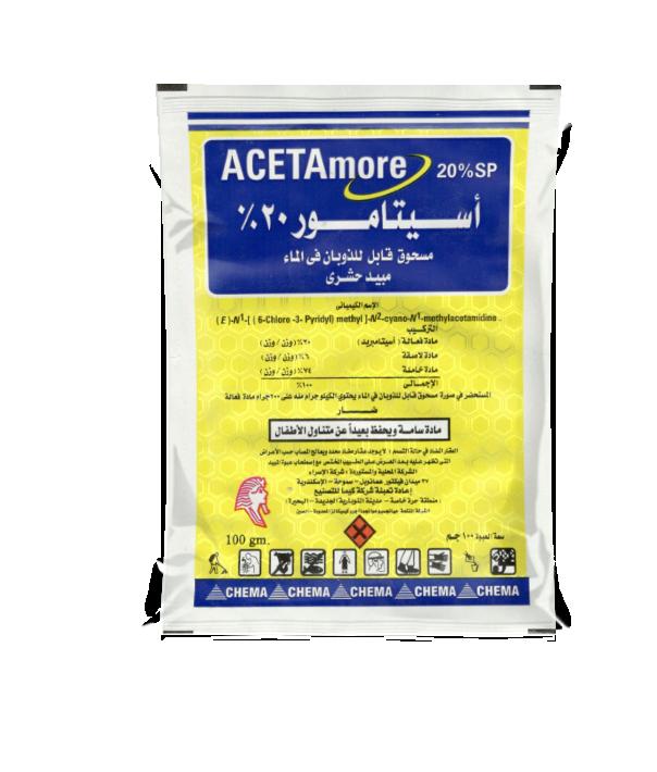 aectamore 100