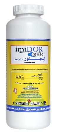 imidor (2)