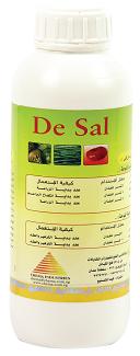 desal-01