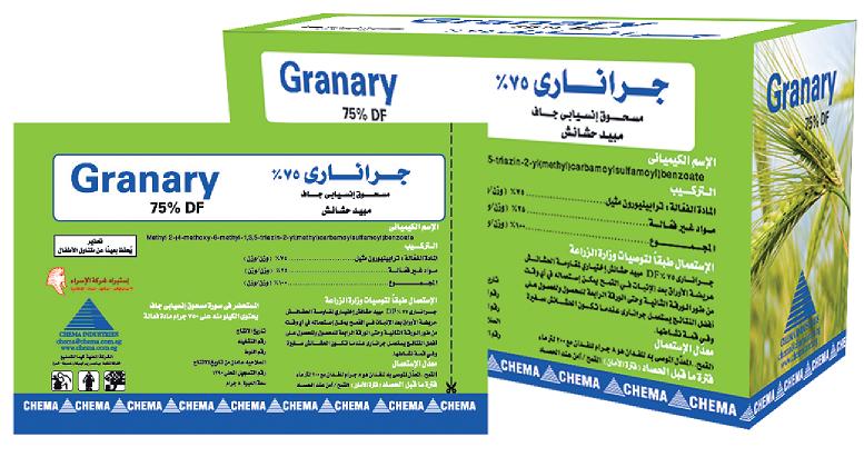 granary-01