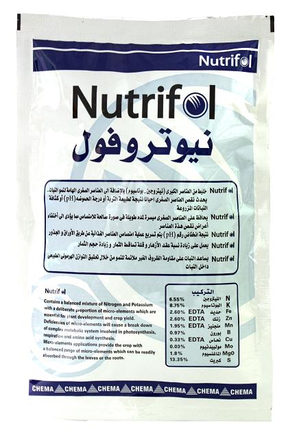 nutrifol (2)