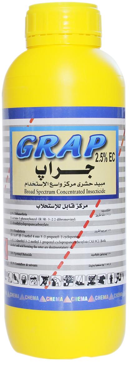 grap (2)