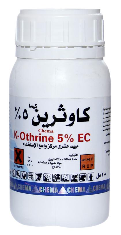 k-othrine (2)