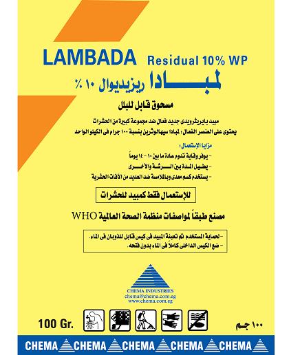 lambada WP