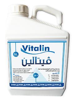 vitalin-01
